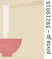 和紙 うどん 麺のイラスト 39219016