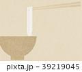背景-和紙-麺 39219045