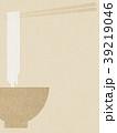 和紙 うどん 麺のイラスト 39219046