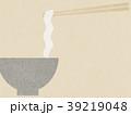 和紙 麺 ラーメンのイラスト 39219048