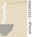 和紙 麺 ラーメンのイラスト 39219069