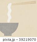 和紙 麺 ラーメンのイラスト 39219070