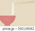 和紙 麺 ラーメンのイラスト 39219092