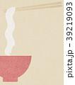 和紙 麺 ラーメンのイラスト 39219093