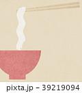 和紙 麺 ラーメンのイラスト 39219094