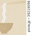 和紙 麺 ラーメンのイラスト 39219096