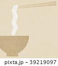 和紙 麺 ラーメンのイラスト 39219097