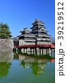 早春の松本城 39219512