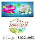 Amazing Thailand Songkran festival banner  39221963
