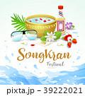 Songkran festival Thailand water splash background 39222021