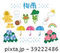 雨 梅雨 素材のイラスト 39222486