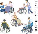 シニア 介護 高齢者のイラスト 39222577