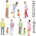 全身 白バック 三世代のイラスト 39222583