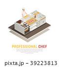キッチン 台所 シェフのイラスト 39223813