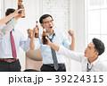 ビール ビジネス グループの写真 39224315