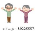 両手を上げるシニア夫婦 39225557