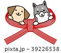 おめでとう かわいい犬 39226538