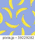 バナナ くだもの フルーツのイラスト 39229282
