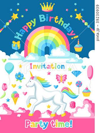 happy birthday party invitation with unicorn andのイラスト素材