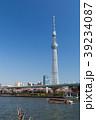 東京スカイツリー 風景 川の写真 39234087