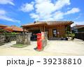 竹富島の郵便局 39238810