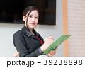 Business woman holding Folder tablet 39238898