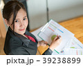 Business woman working with chart graph 39238899