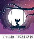 ねこ ネコ 猫のイラスト 39241249