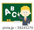 英語 教師 外国人のイラスト 39245270