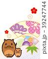 年賀状テンプレート 年賀状 猪のイラスト 39247744