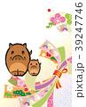 年賀状テンプレート 年賀状 猪のイラスト 39247746