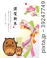 年賀状テンプレート 年賀状 猪のイラスト 39247749