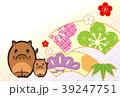 年賀状テンプレート 年賀状 猪のイラスト 39247751