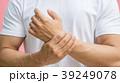 痛い 成人 大人の写真 39249078
