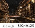銀山温泉 冬 雪の写真 39249125