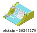 立体 3D 3Dのイラスト 39249270