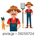 農民 男 男性のイラスト 39250724