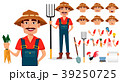 農民 男 男性のイラスト 39250725