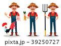 農民 男 男性のイラスト 39250727