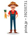 農民 男 男性のイラスト 39250731