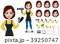 理容師 理髪師 美容師のイラスト 39250747