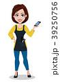 理容師 理髪師 美容師のイラスト 39250756