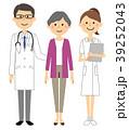医師 医療 看護師のイラスト 39252043
