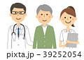 医師 医療 看護師のイラスト 39252054