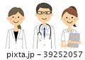 人物 医師 医療のイラスト 39252057