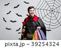 Vampire Halloween Concept - Happy handsome 39254324