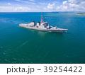 海上自衛隊 イージス護衛艦 空撮 39254422
