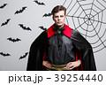 Vampire Halloween Concept - Portrait of handsome 39254440