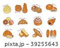 菓子パン 39255643
