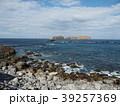 新島 伊豆諸島 海の写真 39257369
